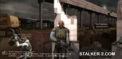 STALKER:Clear Sky last mission