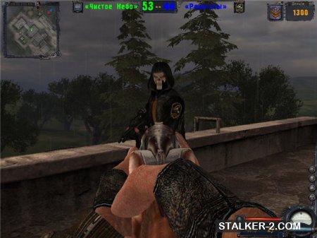 Дополнение к сетевой игры сталкер