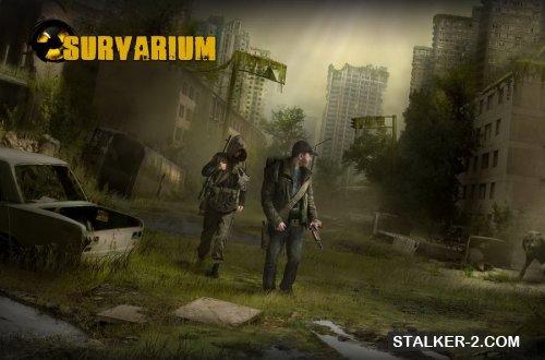 Stalker 2 — Survarium
