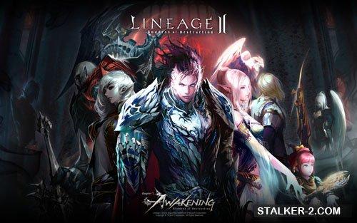 Lineage 2. Первые шаги в игре